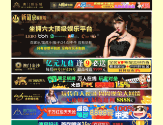 twolvescentral.com screenshot