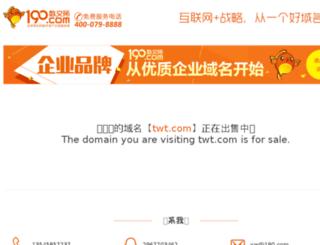 twt.com screenshot