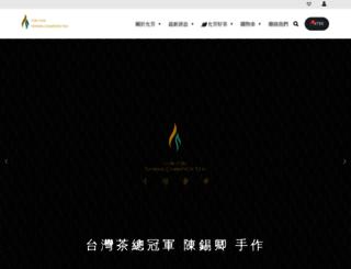 twteaking.com.tw screenshot