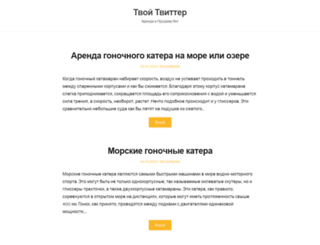 twtt.ru screenshot