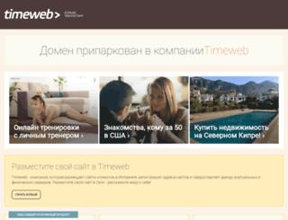 tww2.24aq.ru screenshot
