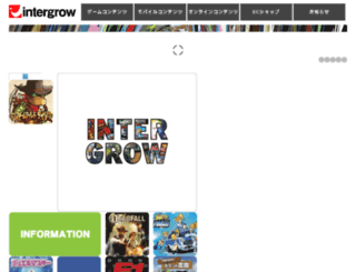 twww.intergrow.co.jp screenshot