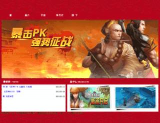 tx.5399.com screenshot