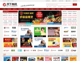 tx000.org screenshot