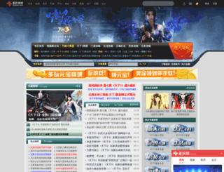 tx2.duowan.com screenshot