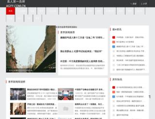 txhuangjin.com screenshot
