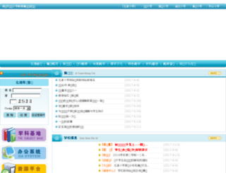 txsyxx.com screenshot