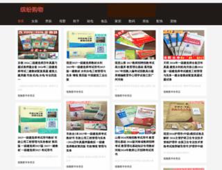 txt.txtdy.com screenshot