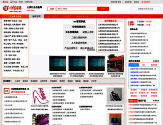ty.cnlinfo.net screenshot