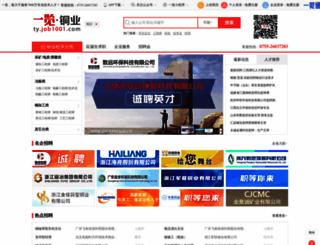 ty.job1001.com screenshot