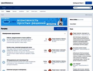 tybet3market.ru screenshot