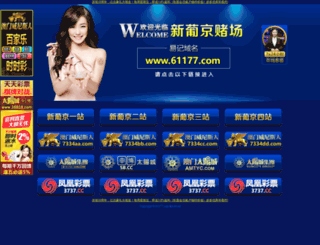 tyc8589.com screenshot