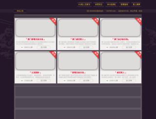 tydcy.com screenshot