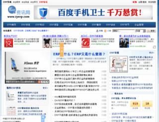 tyerp.com screenshot