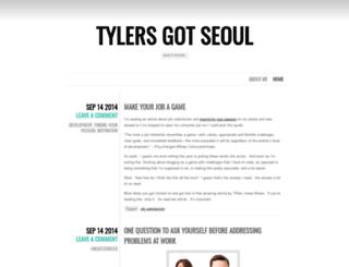 tylersgotseoul.wordpress.com screenshot