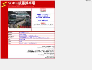 type82.k-hsu.net screenshot