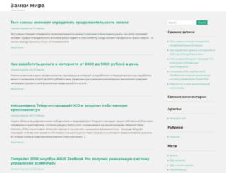 typedsgn.com screenshot