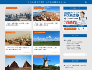 typenuts.com screenshot