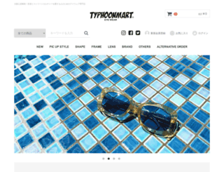typhoonmart.com screenshot