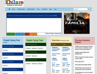 typing.khilare.com screenshot