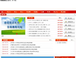 typta.com.cn screenshot
