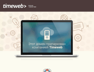 tyres-auto.ru screenshot