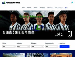 tyreshop.com.cy screenshot