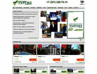 tyrgid74.ru screenshot