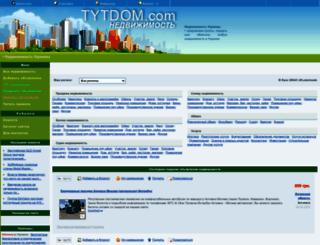 tytdom.com screenshot