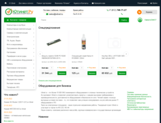tyum.utinet.ru screenshot