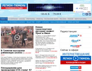tyumen.rfn.ru screenshot