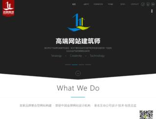 tz-ht.com screenshot