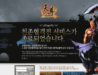 tz.mgame.com screenshot