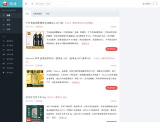 tz100.com screenshot