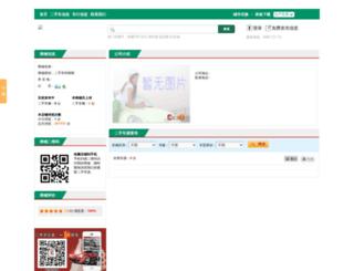 tz2car.com screenshot