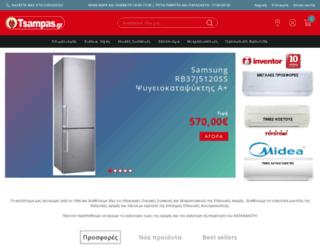 tzampas.gr screenshot