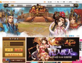 tzcq.xdwan.com screenshot