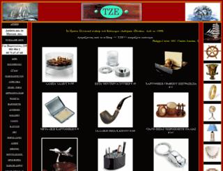 tze.gr screenshot