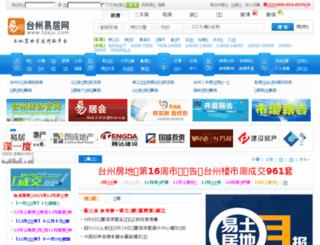 tzeju.com screenshot