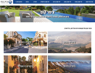 tzimmer.com screenshot