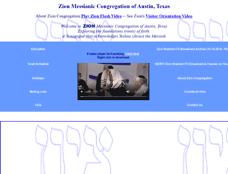 tzion.org screenshot