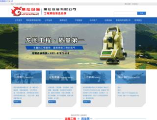 tzkuganda.com screenshot