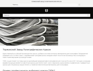 tzpkprint.ru screenshot