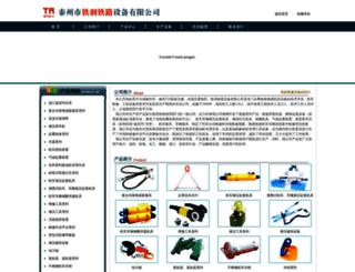 tztrsb.com screenshot