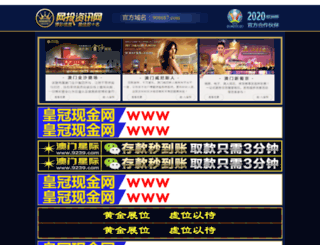 tzyahui.com screenshot