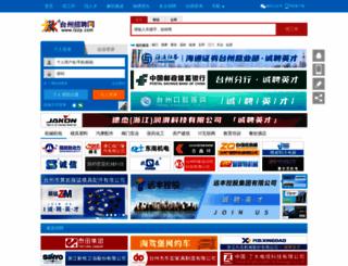 tzzp.com screenshot