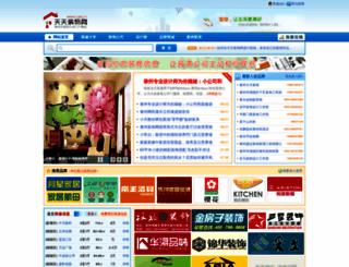 tzzs.cn screenshot