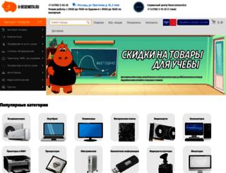 u-begemota.ru screenshot