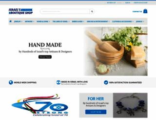 u-boutique.com screenshot