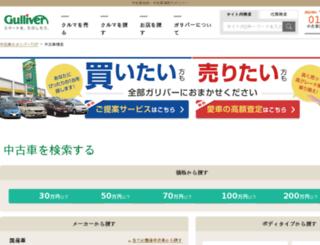 u-car.221616.com screenshot